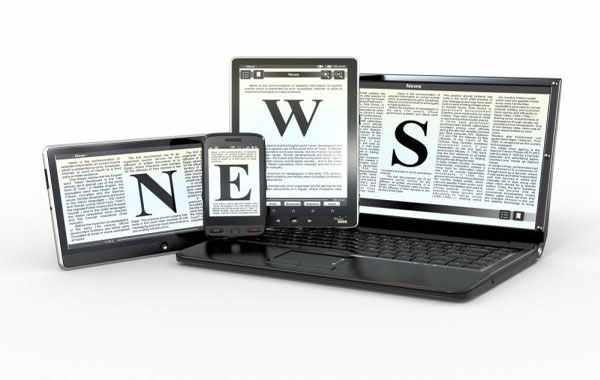 BCG News - 01/25/05