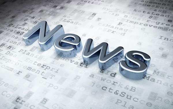 BCG News - 04/26/05
